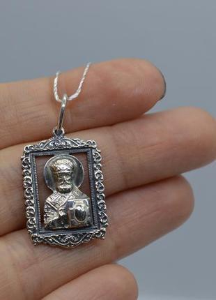 Серебряная ладанка #николай-чудотворец, #для_водителей, квадратная рамка