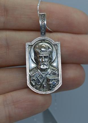 Серебряная ладанка #николай-чудотворец, #для_водителей, объемный