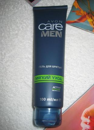 Гель для бритья.avon care men