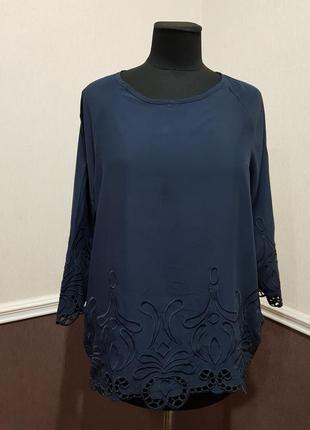 Синяя блуза с вышивкой your sixth sense