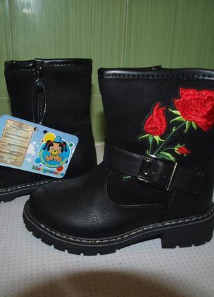Детские зимние ботинки шалунишка4
