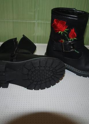 Детские зимние ботинки шалунишка2
