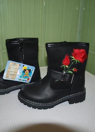 Детские зимние ботинки шалунишка5