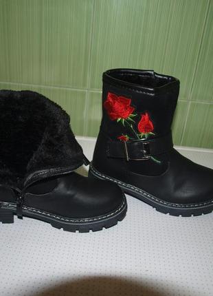Детские зимние ботинки шалунишка3