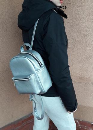 Женский маленький рюкзак sambag брикс ssh серебро для учёбы, путешествий, прогулок