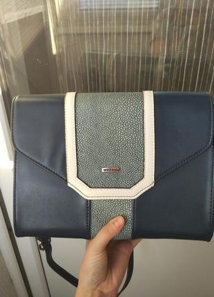 Элегантная сумка на длинной ручке