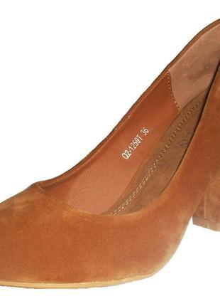 Замшевые туфли рыжие