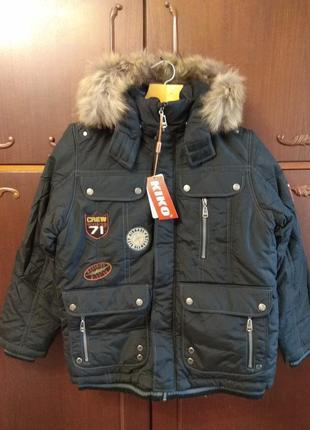 Зимняя куртка kiko для мальчика с ростом134-158 см