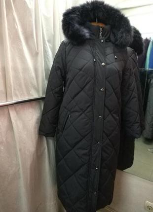 Теплое зимнее стёганое пальто/куртка размеры 48-64