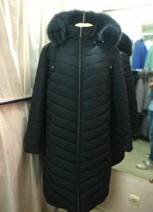 Теплое стёганое зимнее пальто/куртка размеры 48-64