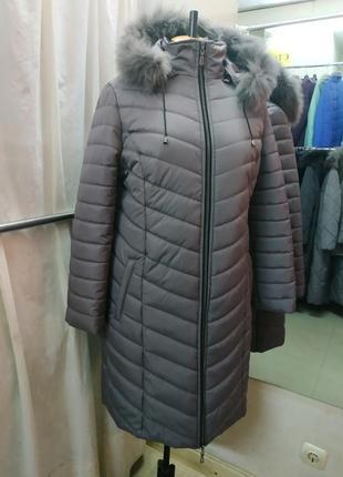 Теплое зимнее стёганое пальто / куртка р. 48-64