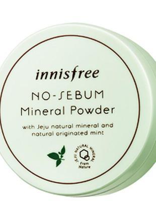Минеральная рассыпчатая пудра innisfree no sebum mineral powder mint контроль жирности