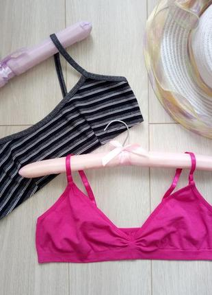 Набор 2 шт: бандо на бретелях полосатый + розовый бесшовный бюстгальтер, лиф, топ
