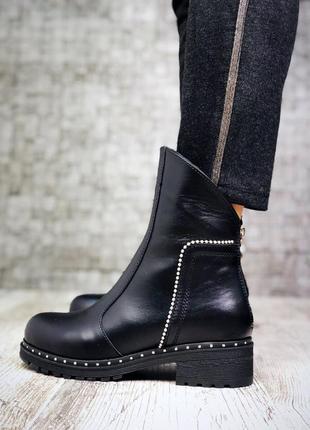 Рр 36-40 зима натуральная кожа люксовые стильные высокие ботинки с бусинами