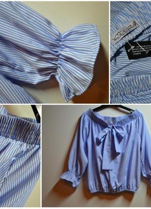 Стильная блуза с открытыми плечами и с красивым рукавом