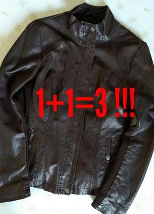 📢 акция 1+1=3!!! брендовая кожаная куртка