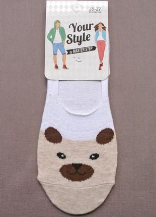 Хлопковые женские супер короткие носочки, следки молочные.