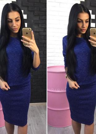 Теплый ангровый костюм  кофта+юбка