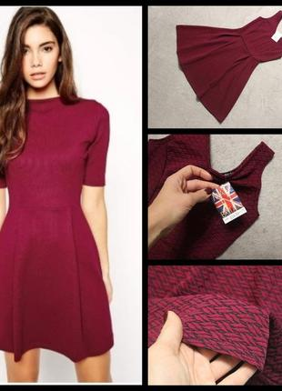 Select.красивое платье.