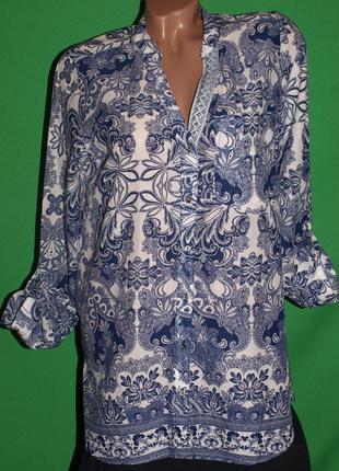 Красивая рубашка (м-л замеры)  100% котон, с узором, превосходно смотрится