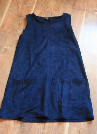 Крутое платье из эко замша свободного фасона
