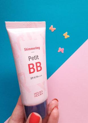 Сияющий бб крем  shimmering petit bb spf45/pa++ holika holika petit bb cream