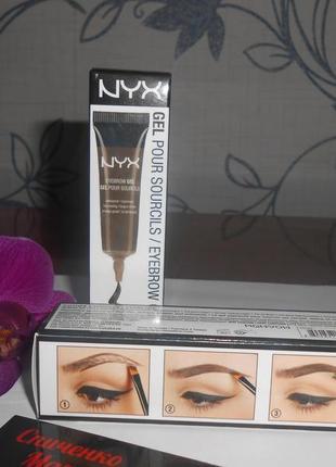 Гель для бровей nyx eyebrow gel № 4 espresso