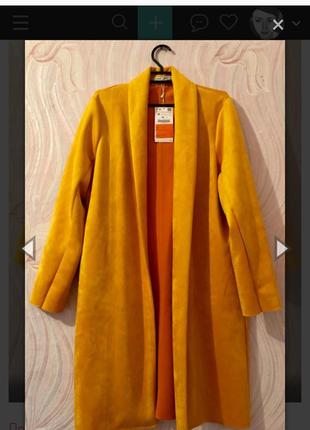 Шикарный яркий кардиган, пальто 12 размер