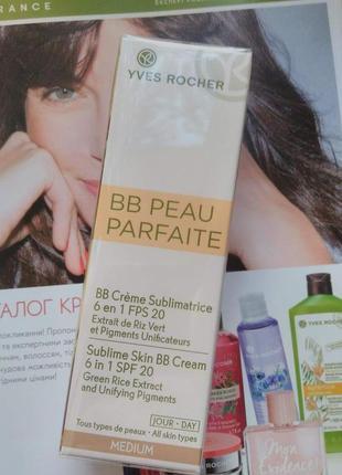 Bb-крем для лица безупречная кожа
