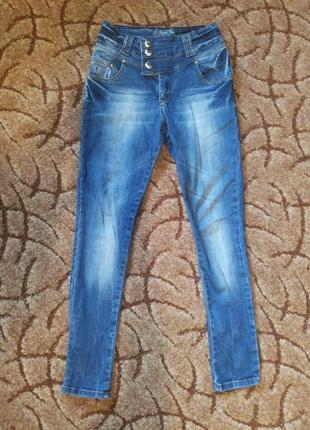 Очень крутые джинсы с мотней