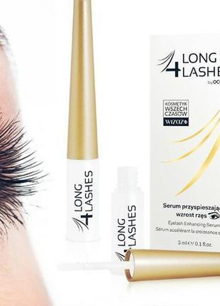 Long4lashes. сыворотка ускоряющая рост ресниц