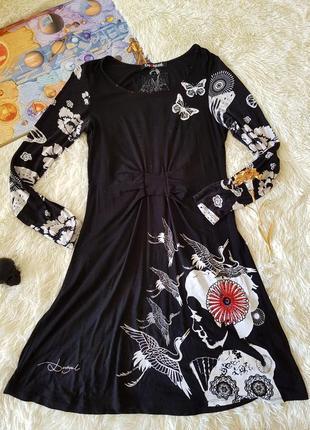 Платье с азиатским и цветочным принтом испания вискоза