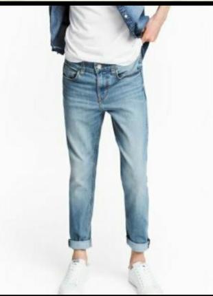 Скинни джинсы h&m для мальчика, р. 158-164, на 12-13 лет