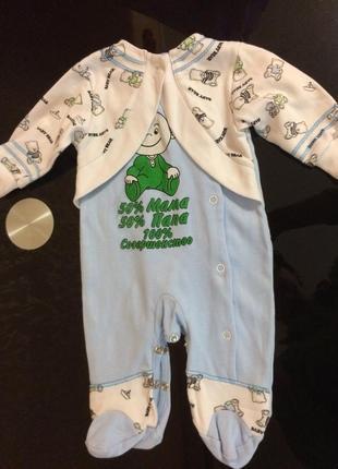 Милый костюмчик для чудесного малыша