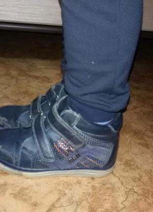 Ботинки на флисе для мальчика размер 301