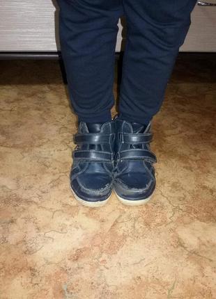 Ботинки на флисе для мальчика размер 303