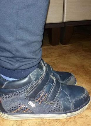 Ботинки на флисе для мальчика размер 302