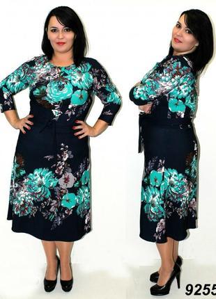Темно-синее платье с мятными цветами