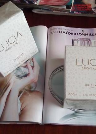 Lucia bright aura духи женские