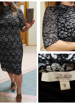 Кружевное платье z biz