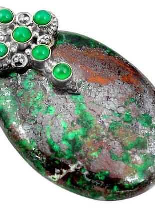Кулон .серебро 925 .chrysocolla .хризоколла