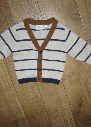 Модный кардиган кофта для малыша