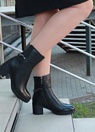 Зимние ботинки respect натуральная кожа цигейка 35-40