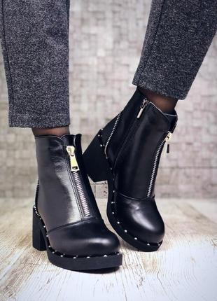Рр 36-40 зима натуральная кожа люксовые стильные черные ботинки на удобном каблуке