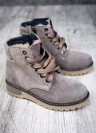 Рр 36-40 зима натуральный замш, внутри натуральная шерсть стильные бежевые ботинки