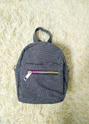 Рюкзак-сумка с красивой молнией
