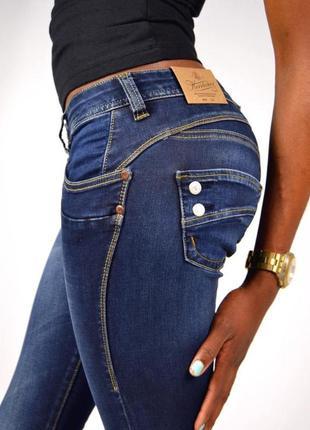 Темно сині джинси herrlicher
