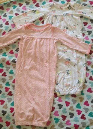 Комплект милейших теплые красивые спальники пеленка для малышей carter's 0-3 месяца