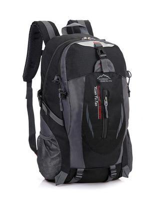 Рюкзак спортивный, походный, туристический, на рибалку