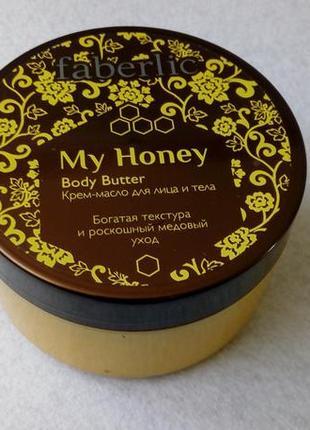 Крем-масло для лица и тела